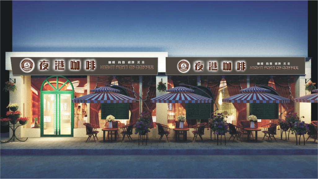 咖啡店门头(招牌)设计
