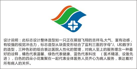 医院logo设计及名片