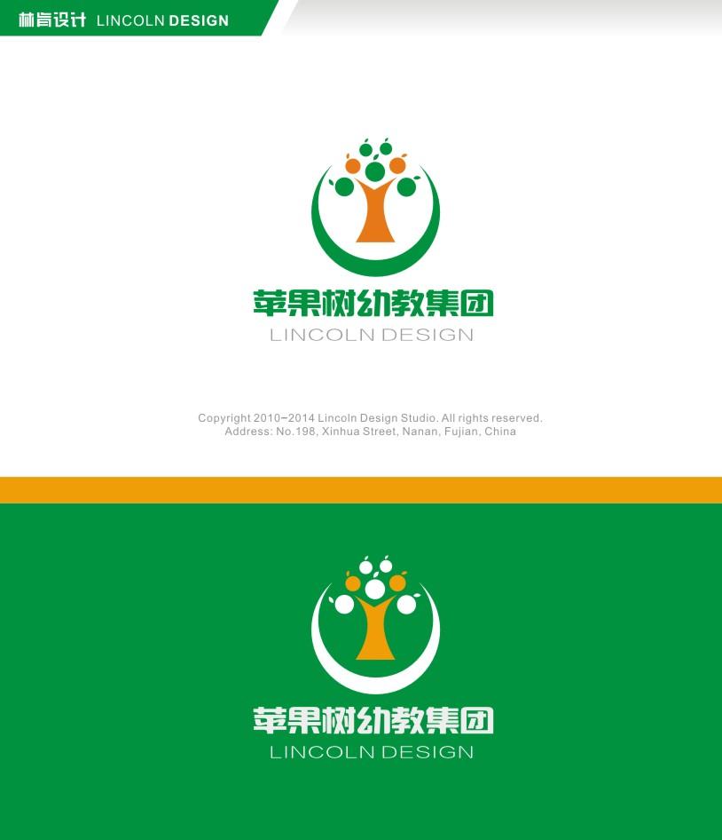 苹果树幼教集团logo征集_blues_logo设计_1027013