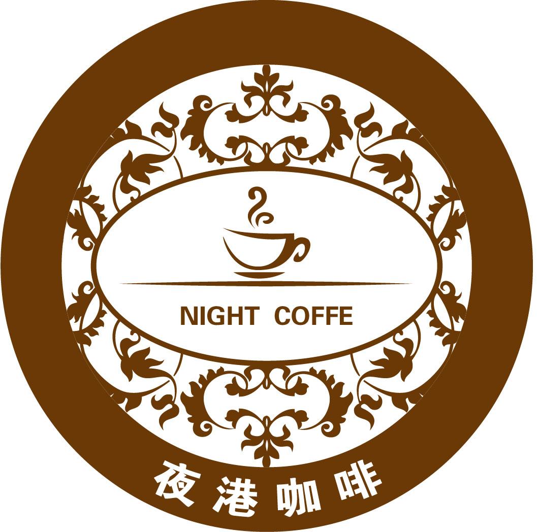 咖啡店logo及会员卡设计_安小木_logo设计_1028414