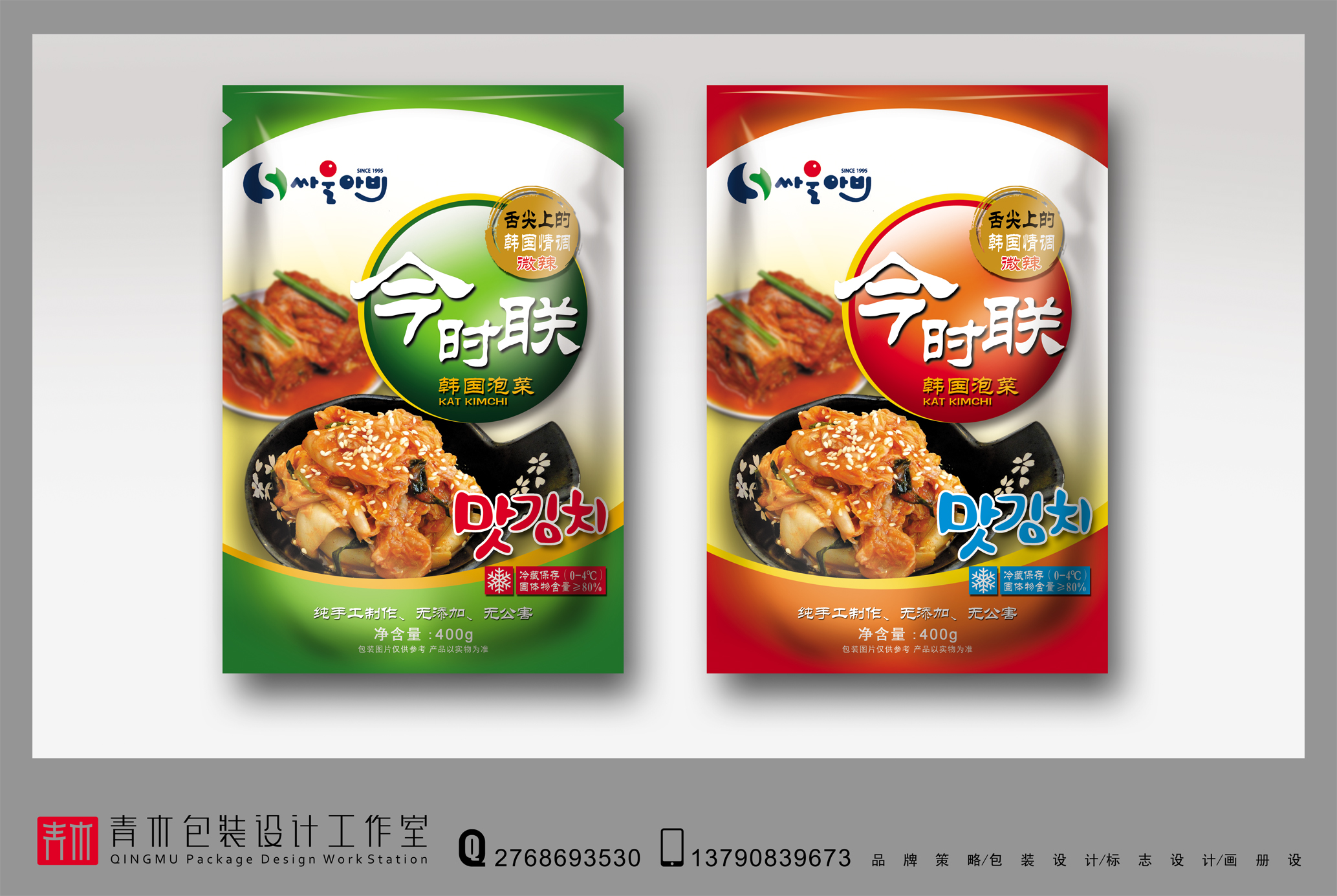 韓國泡菜包裝袋及標簽設計