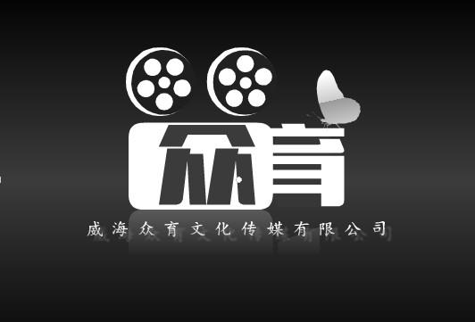 山东威海传媒公司logo及名片设计