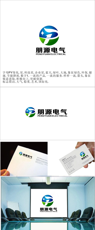 电气公司logo设计