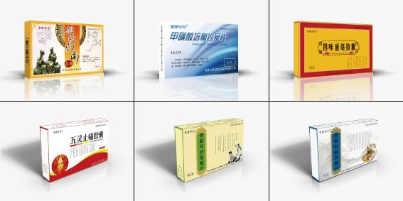 医药包装设计_君道广告案例展示_一品威客网
