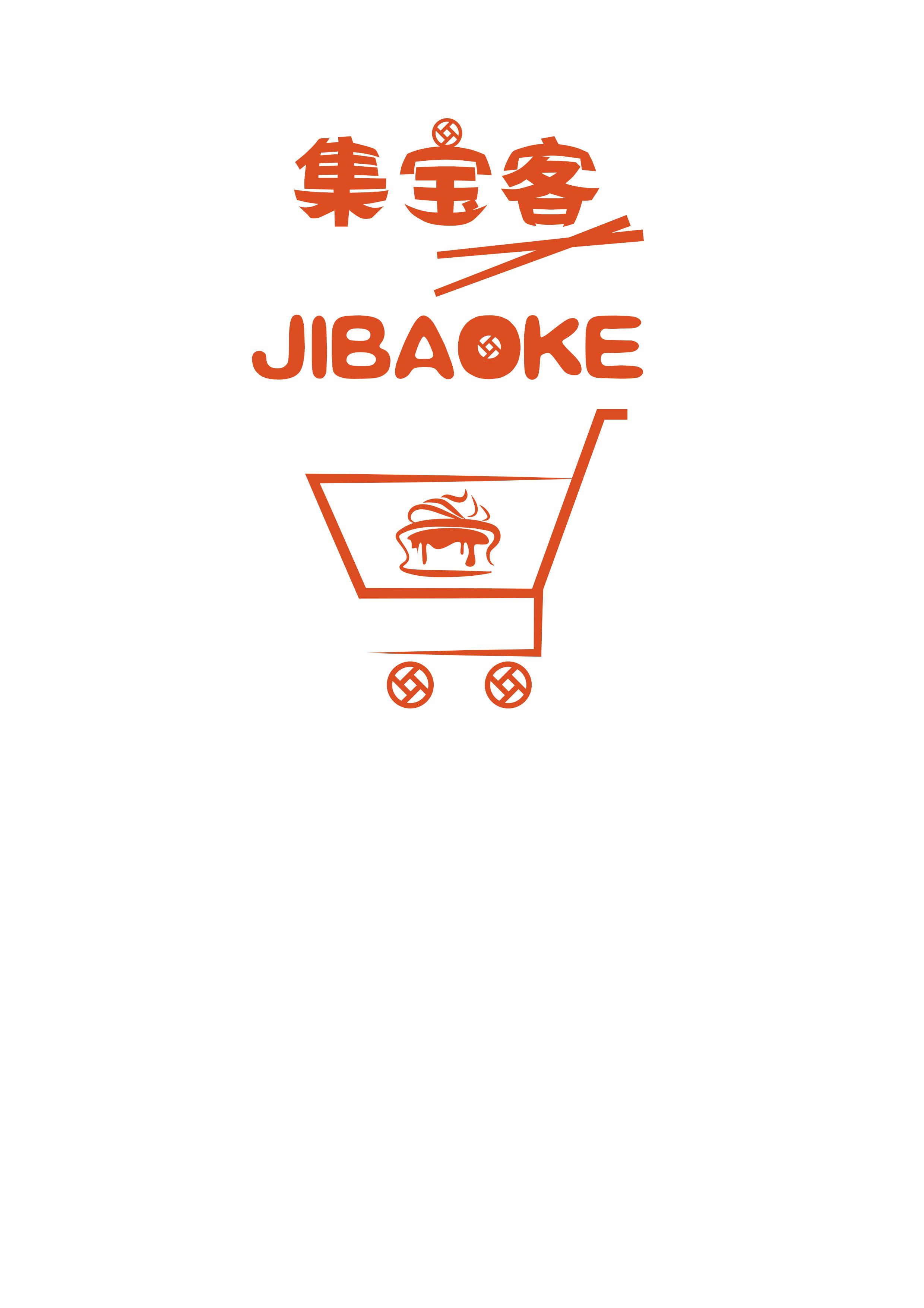 """零食休闲食品logo设计及""""集宝客""""字体"""