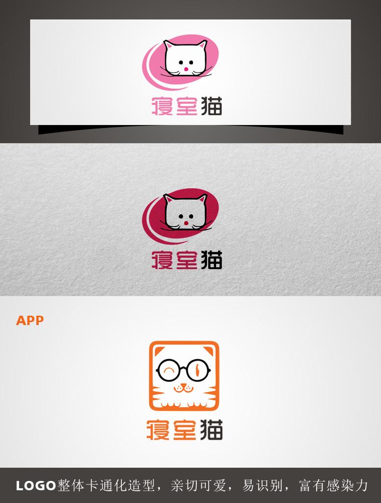 寝室猫logo及名片设计