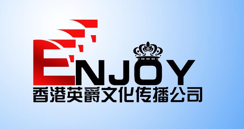 香港文化传播公司logo设计