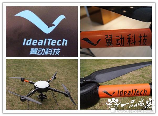 科技征集到满意LOGO 作品已印在产品无人机上