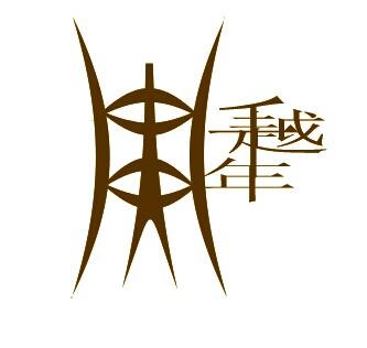 时尚烧烤餐厅logo设计