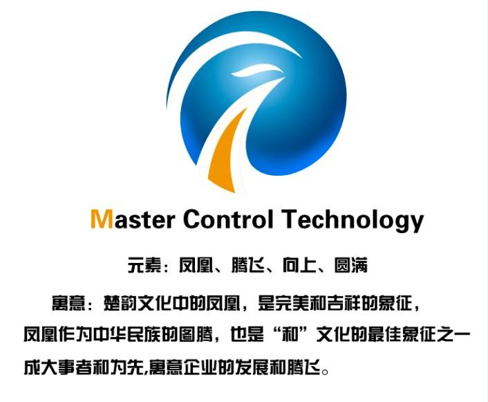 南京主控网络科技有限公司设计企业logo