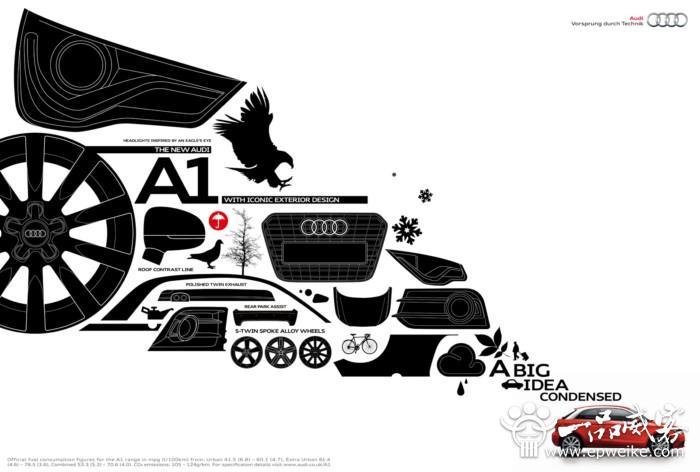 视觉传达设计_企业品牌设计_平面创意设计_图形创意
