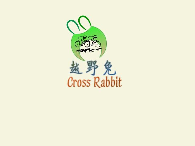 品牌名称:越野兔 主营方向:户外运动、户外用品、户外装备 设计要求: 1、LOGO由三部分组成:中文越野兔,英文Cross Rabbit,图形兔子。 2、整体风格要简单、清晰、大气、活泼,令人印象深刻过目不忘。 3、图形兔子要是运动的,最好是奔向屏外的感觉,最好是线条勾勒的。 4、以上为雇主意向性要求,如果有更好的创意可以尽情发挥,来者不拒。 5、请附上创意说明。 6、提供源文件。 知识产权说明: