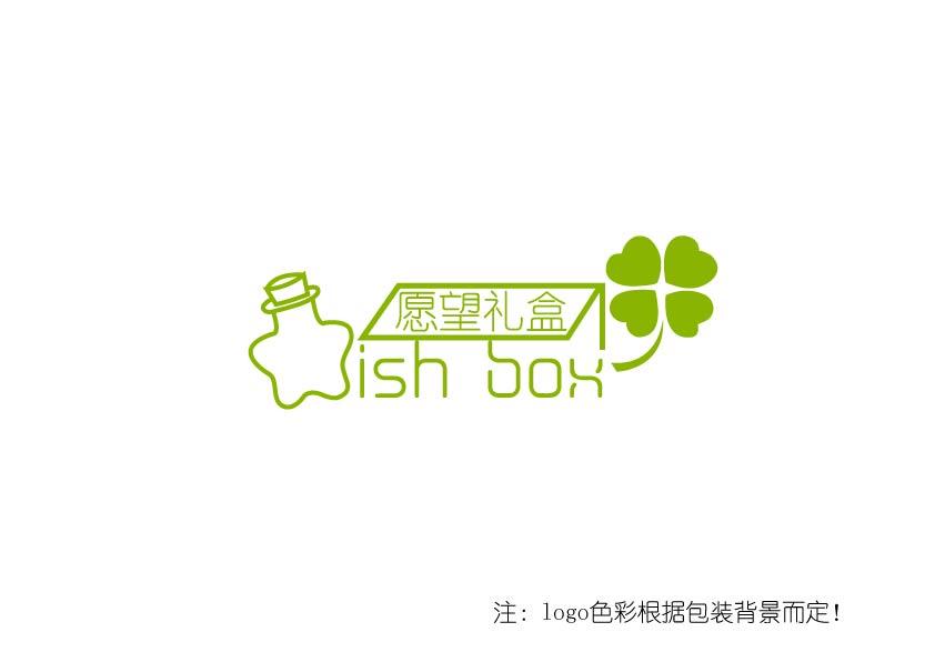 """""""愿望礼盒""""logo及字体设计"""