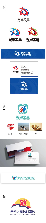 公司logo及前台墙背景墙vi设计