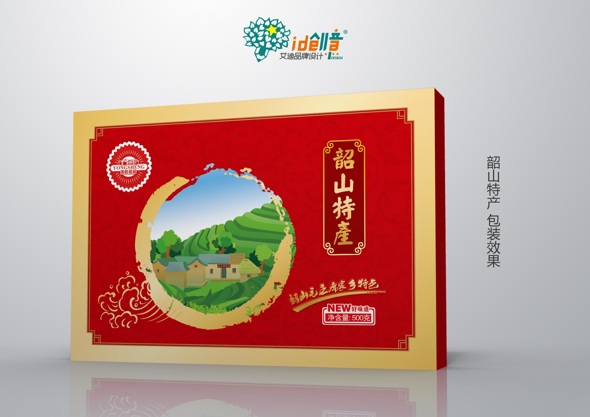 韶山特产食品外包装设计