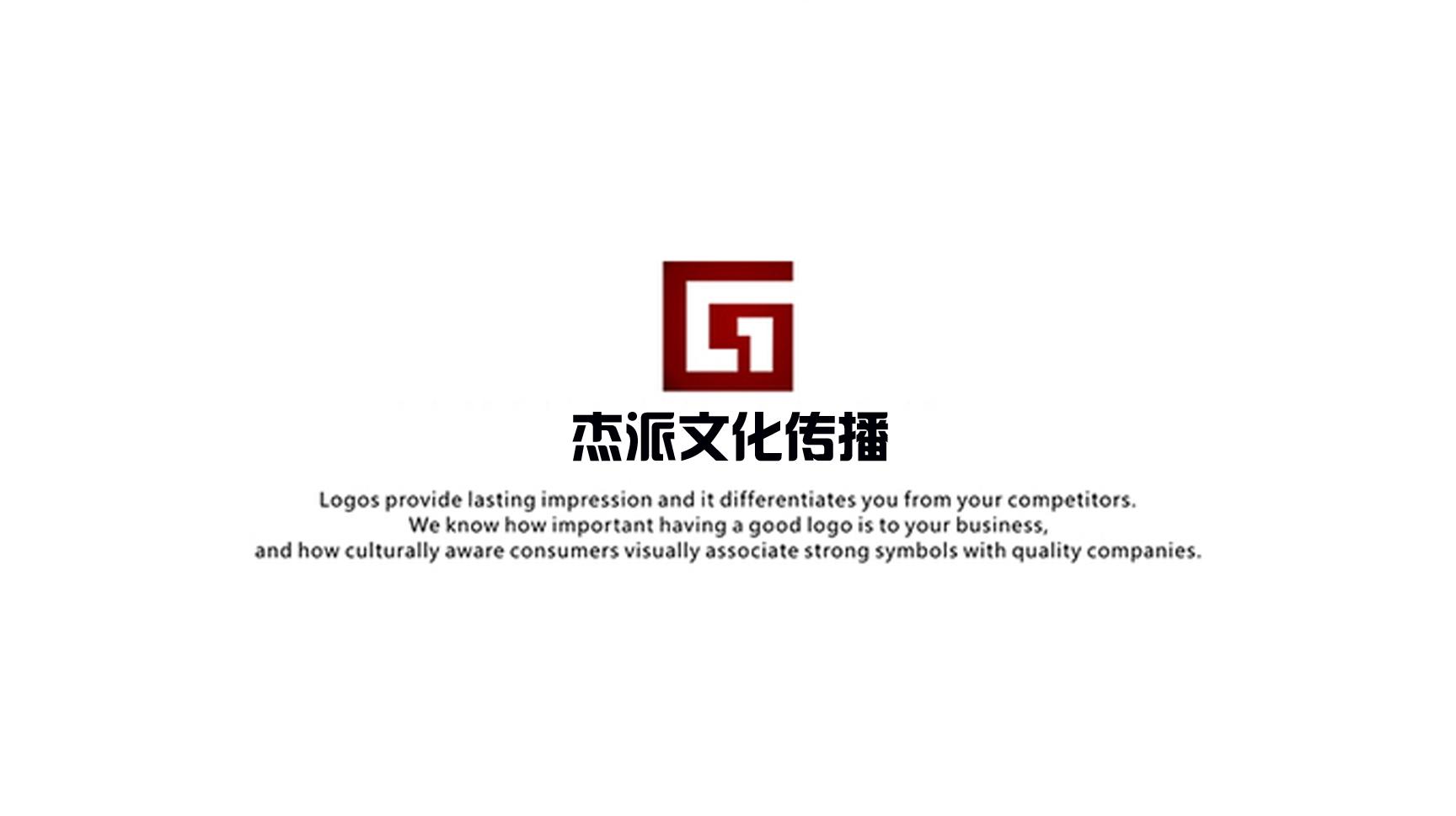 杰派文化传播有限公司logo设计_logo设计_商标/vi设计