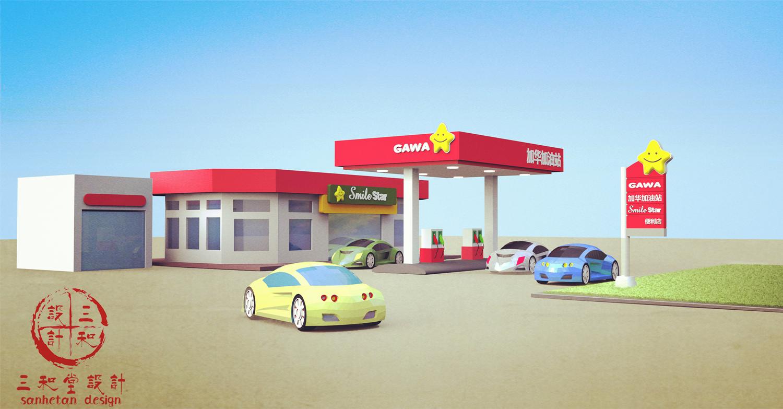 珠海加华加油站有限公司服务设计案例1-加油站卡通形象设计建模图片