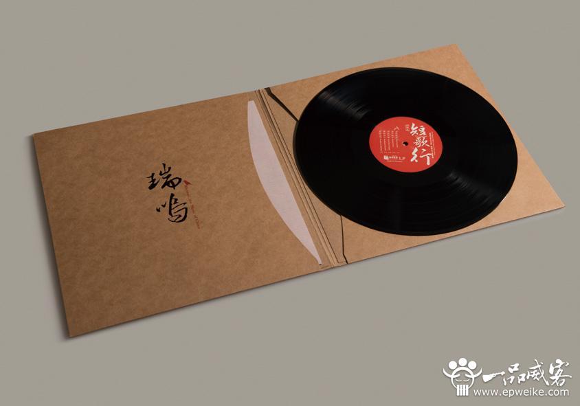 cd音乐产品包装设计思路