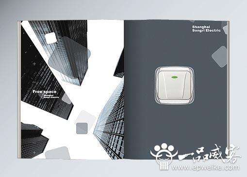 企业产品宣传册设计基本要求_创意企业产品宣传册设计图片