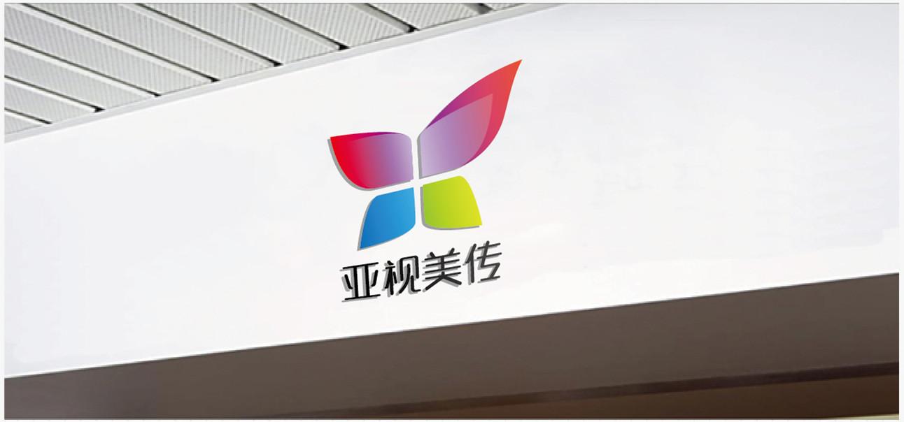 """""""亚视美传""""艺术类培训机构logo设计"""