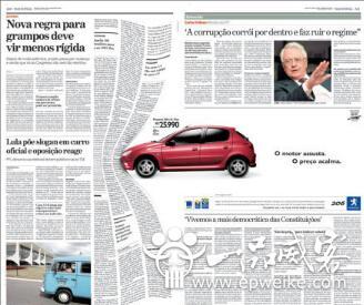 报纸广告设计中的排版问题_如何进行报纸杂志广告设计