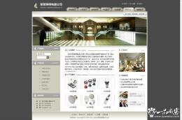 ASP在动态网站开发的优势