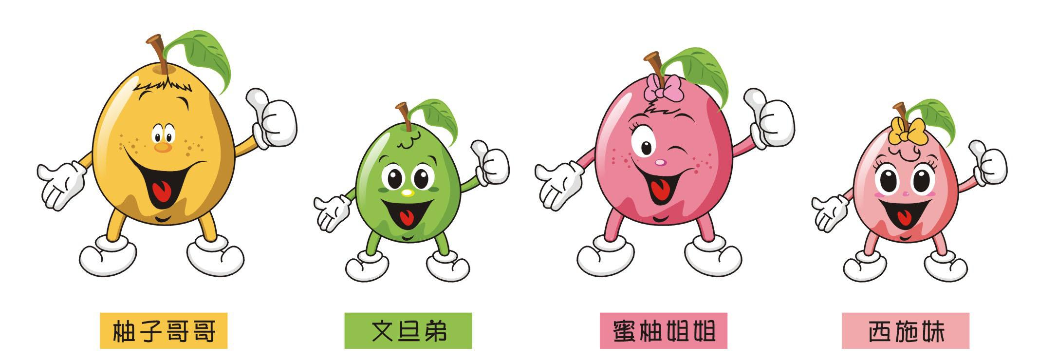 動漫形象設計-【柚子家族】卡通人物
