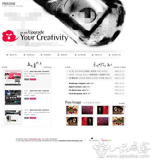 网站设计有顺序 模板设计风格步骤怎么走?