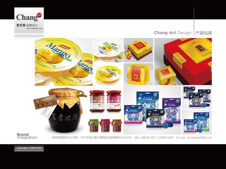 十年设计实战经验,保证商业产品艺术化,专注于包装设计,品牌形象,宣传