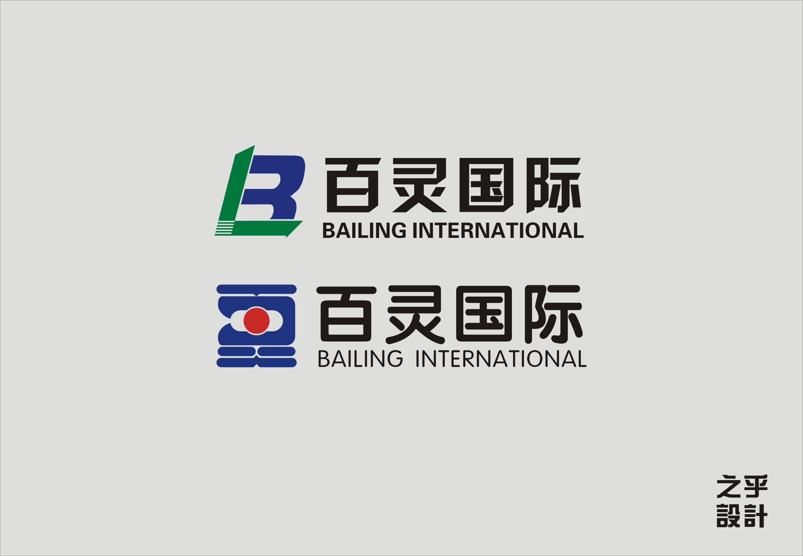 贸易公司logo设计_logo设计_商标/vi设计_一品威客网