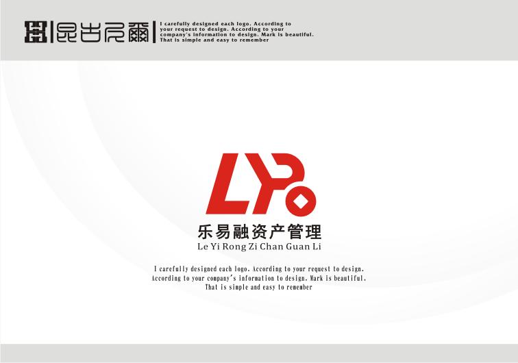 免费logo设计网站