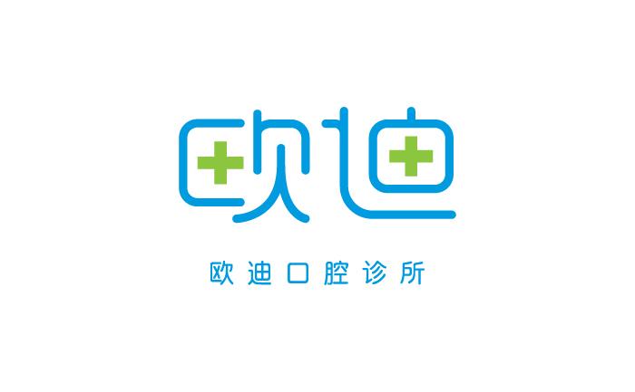 口腔诊所logo设计_ws104sy
