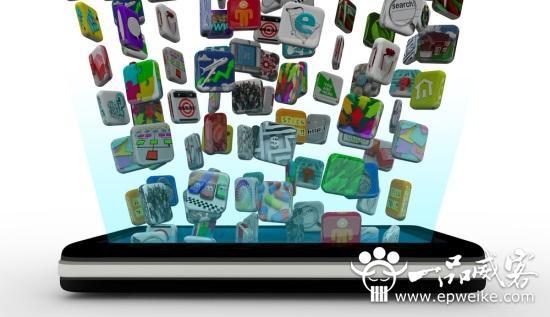手机APP应用开发有哪些要求就行指导