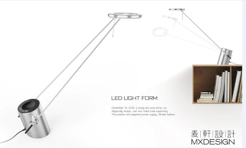 led创意台灯外观与结构设计