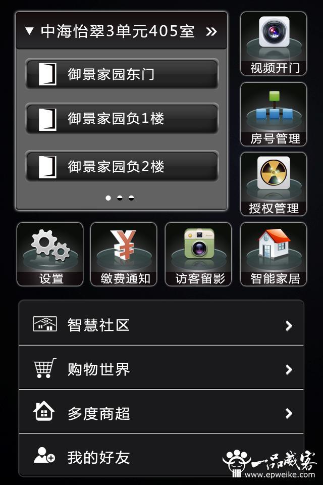专业平面设计,安卓,苹果手机ui