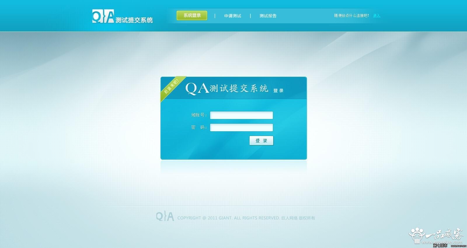 OA办公系统是什么?OA系统特性与设计理念