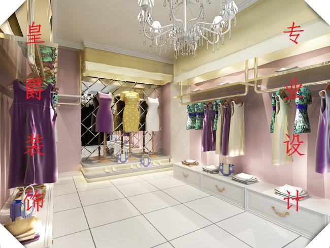 服装店装修设计案例