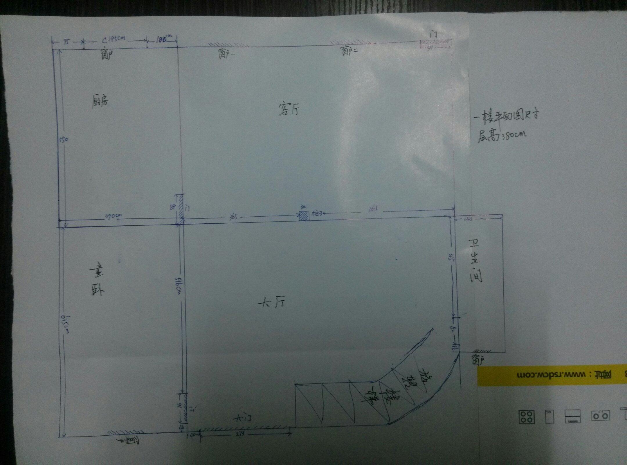 复式楼房屋装修效果图及施工图
