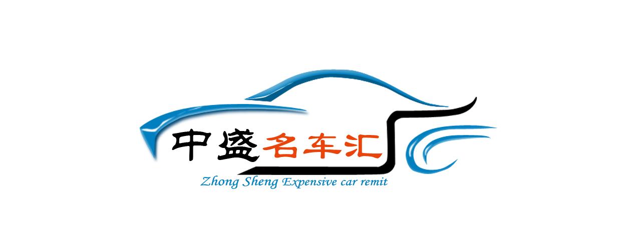 二手车公司logo设计_logo设计