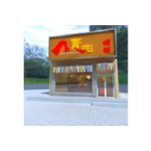 饭店、快餐连锁店门头设计