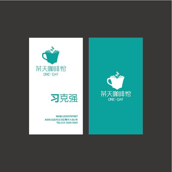 咖啡馆logo设计_logo设计_商标/vi设计_一品威客网