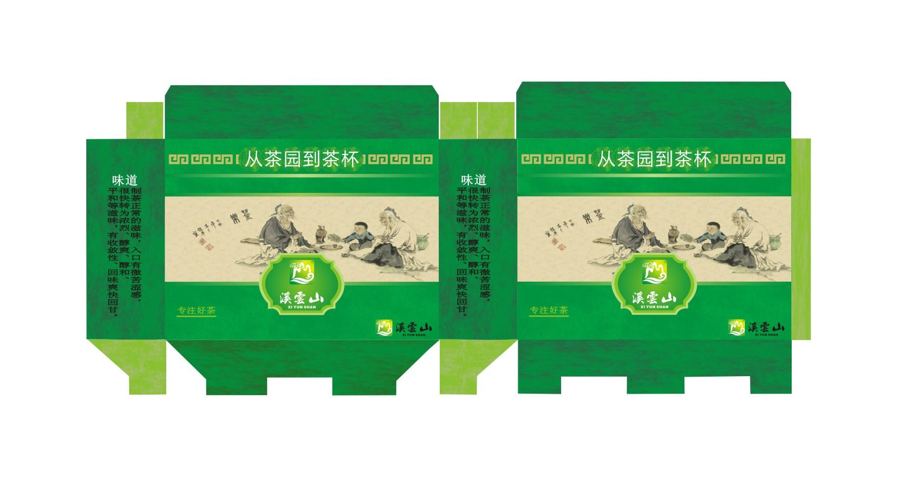 茶葉紙箱設計【綜合因素點贊稿件】