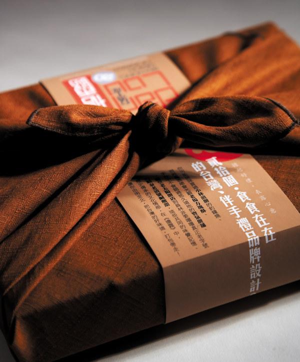 创意茶叶包装作品欣赏