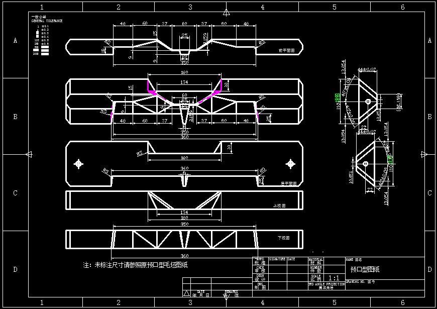 电路 电路图 电子 户型 户型图 平面图 原理图 870_615