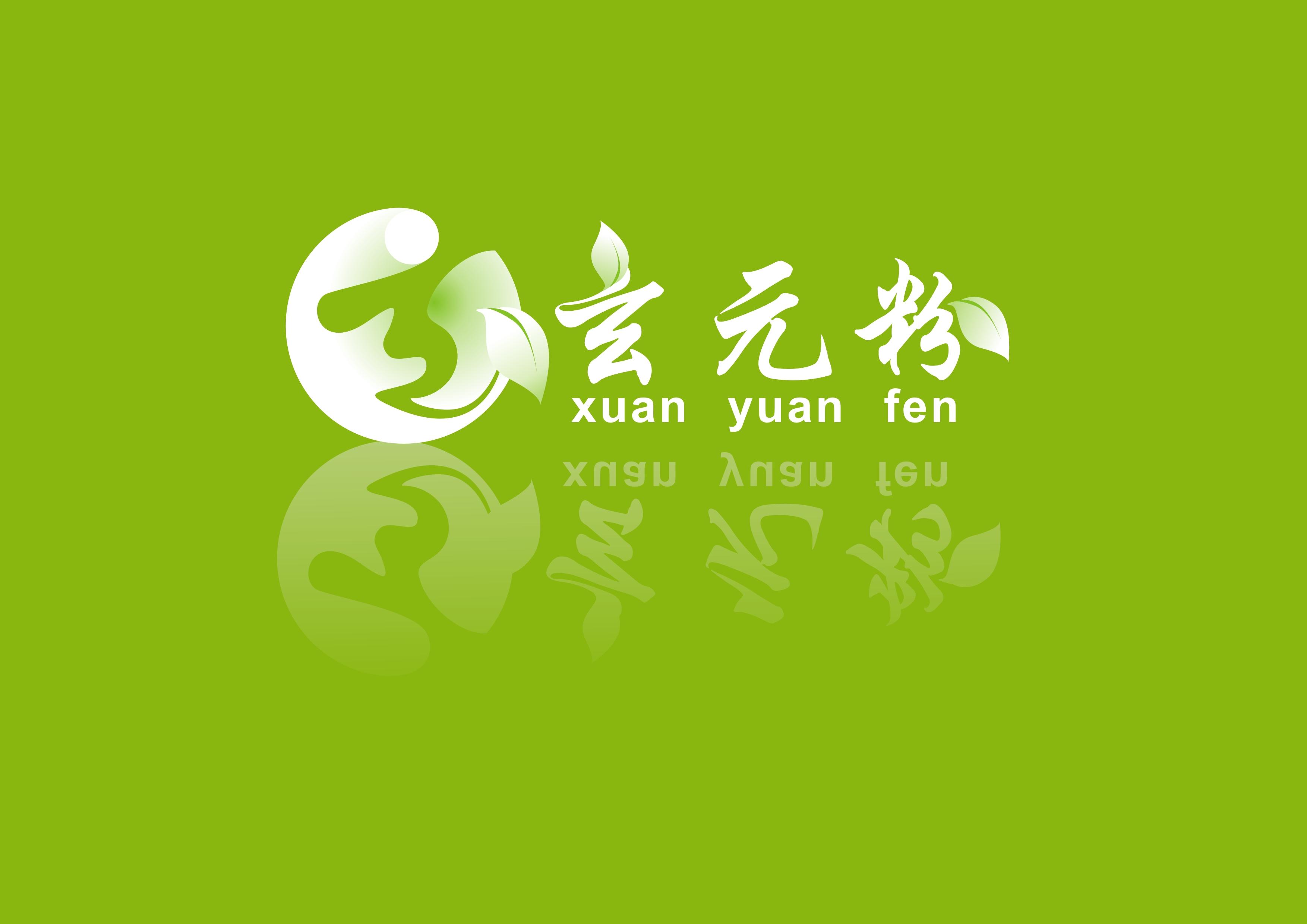 食品logo设计【参与时间从后到前】