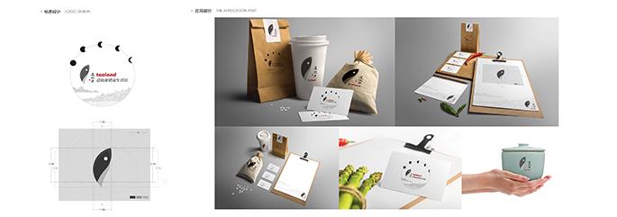 视觉传达设计精品案例