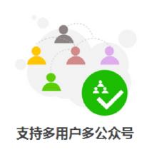 威客服务:[42820] 微信平台开发
