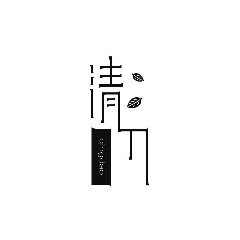 禅意logo设计_禅意 logo设计分享展示