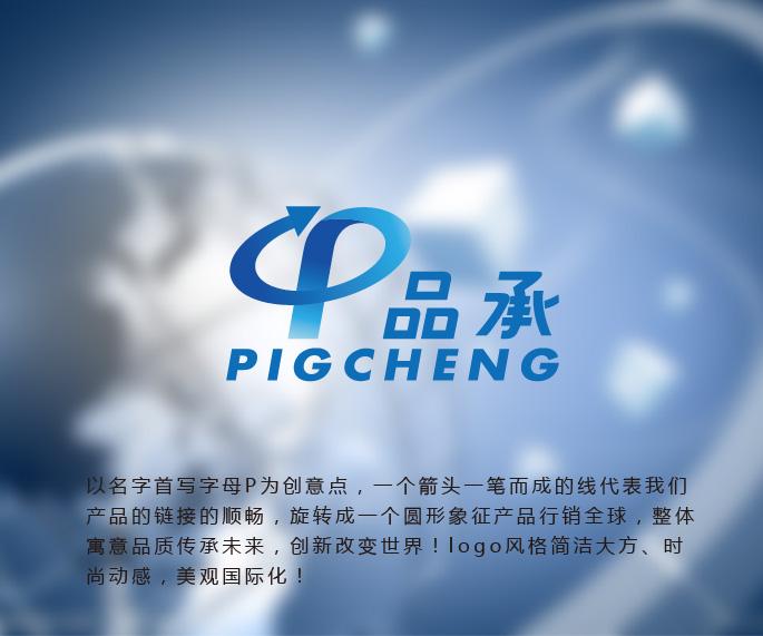 科技品牌logo设计_非世设计案例展示_一品威客网