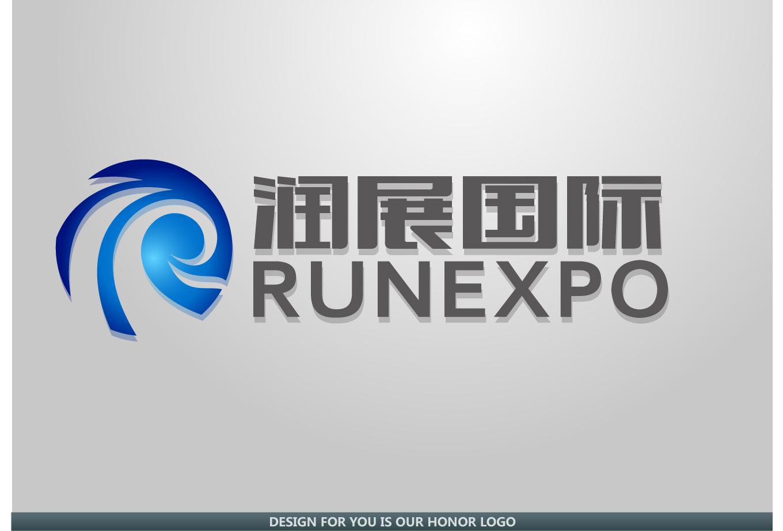 展览公司logo,名片,手拎袋设计